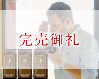 「希少ロット」の味わいを愉しむ銘柄5点セット 本体価格 7900円 (税込8532円)