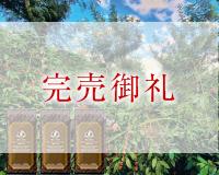 対決!「伝統を守る農園」VS「革新をめざす農園」銘柄3点セット 本体価格 5400円 (税込5832円)