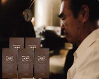 コーヒーの新たな可能性を味わう銘柄3点セット 本体価格 5850円 (税込6318円)