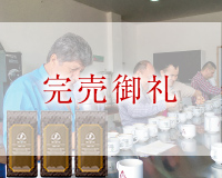 ぷちコーヒーの新たな可能性を味わう銘柄5点セット 本体価格 6775円 (税込7317円)