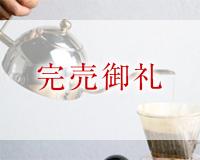 カリタ ペーパードリップ専用ポッド 本体価格 6800円 (税込7480円)