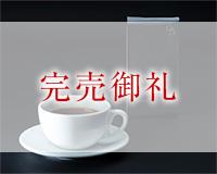 オーバー・ブレンド/名門の競演(400g) 本体価格 5200円 (税込5616円)