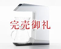 ハリオ V60 オートプアオーバー スマート7BT 本体価格 70000円 (税込77000円)
