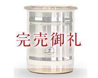 コーヒー専用保存缶(キャニスター) 本体価格 2800円 (税込3024円)
