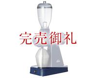 カリタ ネクストG SB(スモーキーブルー) 本体価格 55000円 (税込60500円)