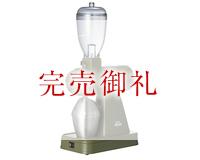 カリタ ネクストG AG(アーミーグリーン) 本体価格 55000円 (税込60500円)